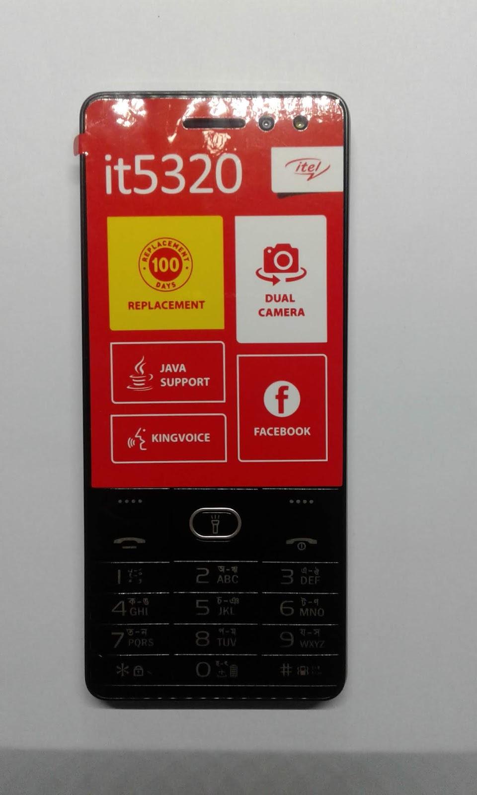 ITEL 5320 WALLPAPER
