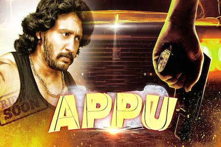 Appu 2016 Hindi Dubbed Movie Download