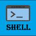 Apa Itu Yang Dimaksud Dengan Shell ?