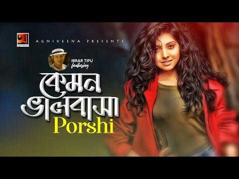 Kemon Valobasa Bangla Song Lyrics