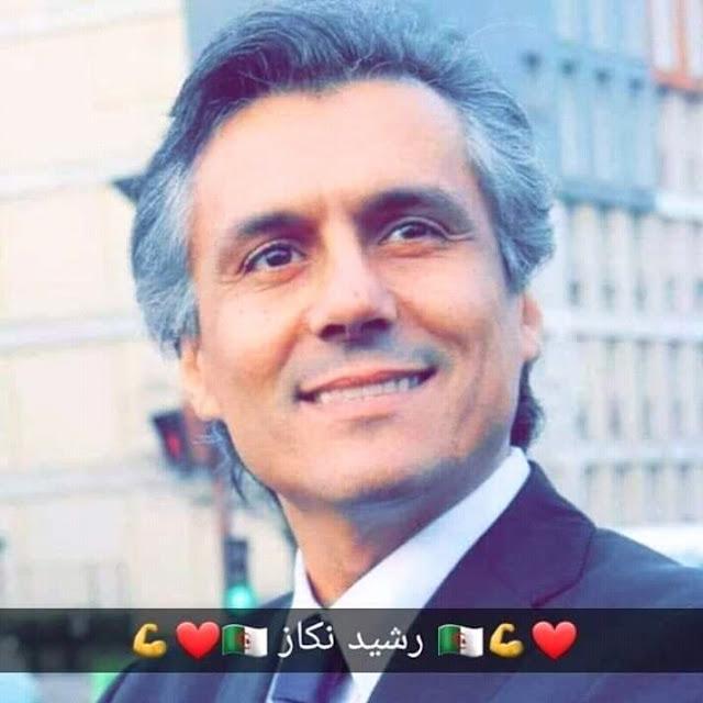 رشيد نكاز يصفع الجزائريين و يعترف بحركة الماك الانفصالية
