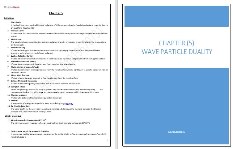 مراجعة الفيزياء باللغة الانجليزية لغات وتجريبي للصف الثالث الثانوى 2016 مستر محمد هيكل