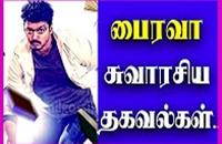 """Vijay's """"Bhairava"""" – Latest Updates!"""