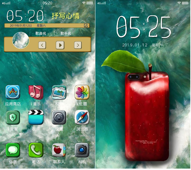 Ios Art Theme For Vivo Smartphone