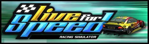 تحميل لعبة سباق سيارات لايف فور سبيد