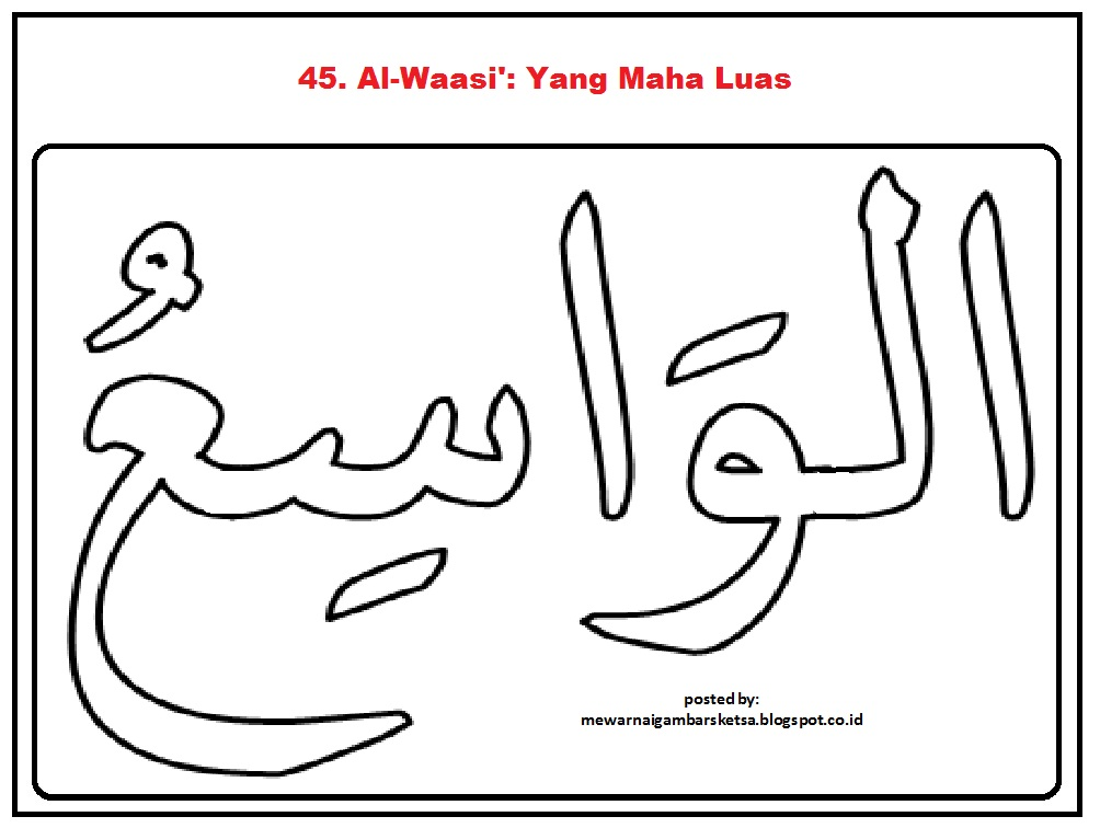 Gratis Mewarnai Asmaul Husna Al Malik Halaman Mewarnai