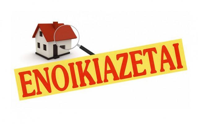 Ενοικιάζεται επιπλωμένο διαμέρισμα στο Ναύπλιο