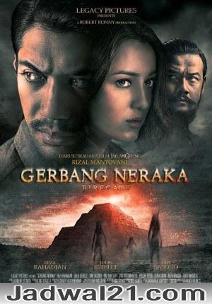 Nonton Film GERBANG NERAKA 2017 Film Subtitle Indonesia Streaming Movie Download