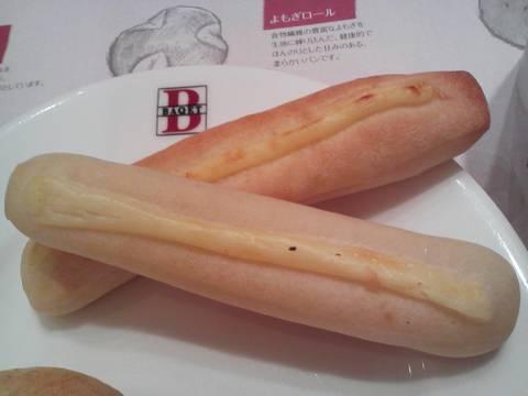 クリームチーズスティック バケットイオンモール木曽川キリオ店16回目