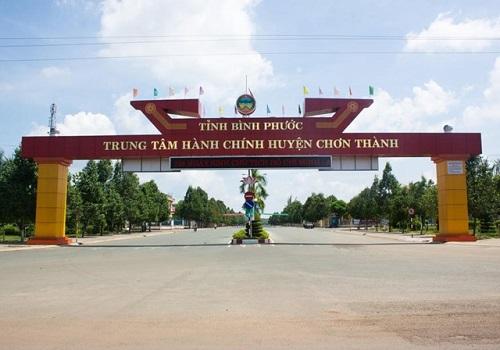 Trung tâm hành chính huyện Chơn Thành, Bình Phước