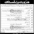 Pak Rangers Education Secretariat Jobs Sept 2017 | MyJobsPK