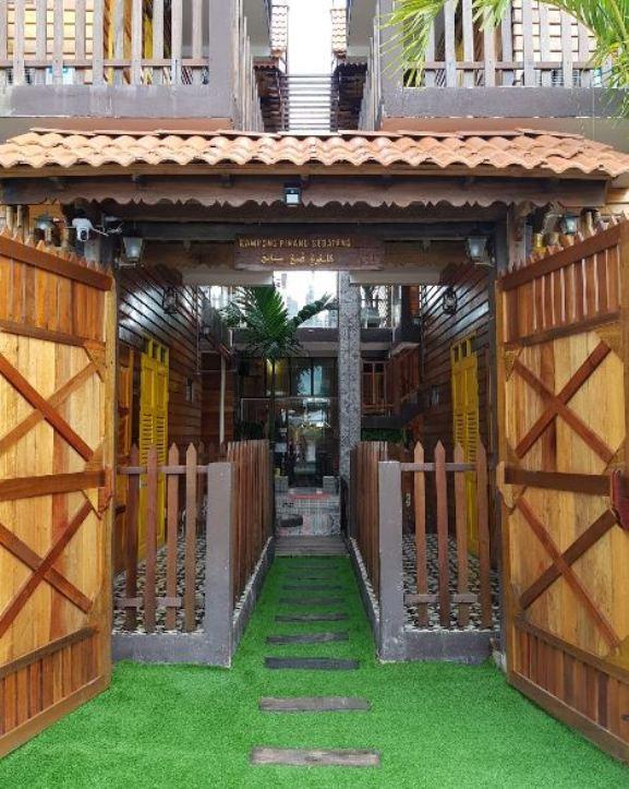 Kampong Pinang Sebatang Chalet Pintu gerbang