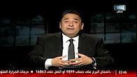 برنامج المصرى أفندى مع محمد على خير 9-7-2017
