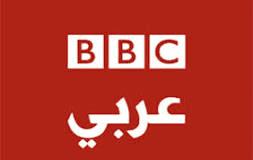 تردد قناة بي بي سي العربية