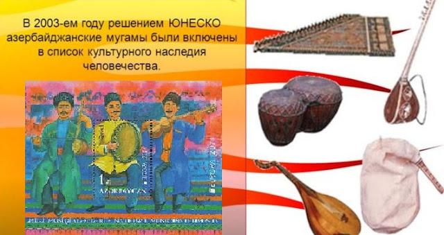 азербайджанские мугамы
