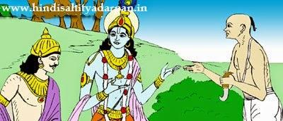 mahabharata stories,moral stories from mahabharata