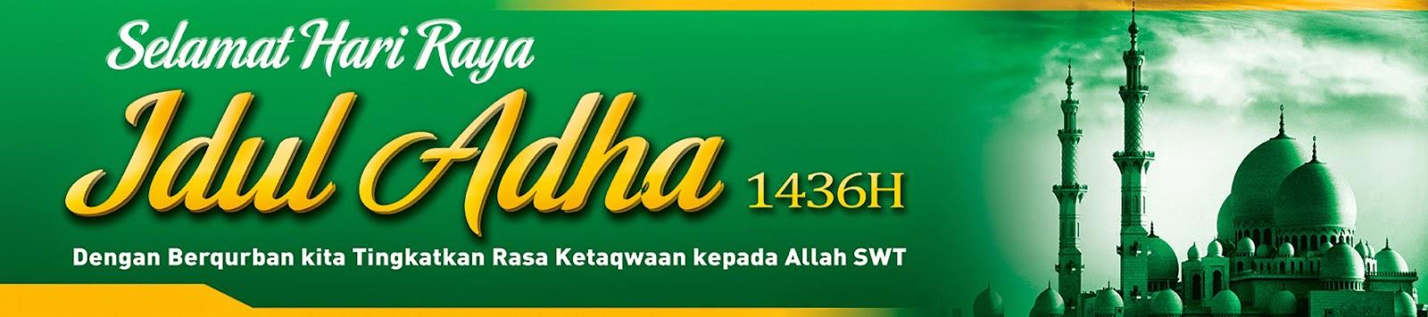 Contoh Spanduk Idul Adha Nusagates