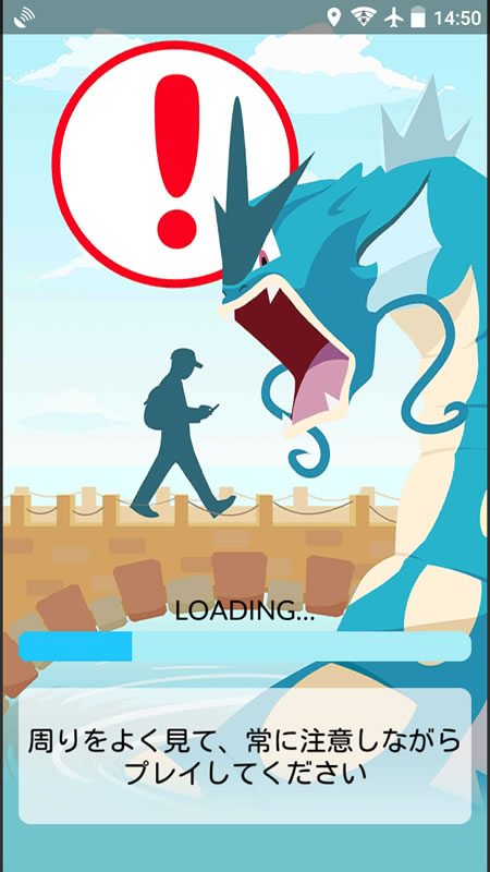 【Pokémon GO】田舎では楽しめない?