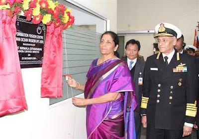 Information Fusion Centre - Indian Ocean Region