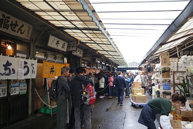 Japan Travel Journal 07 Tsukiji Fish Market And Ichiran Ramen
