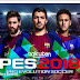 PES 2018 Official Demo Start Screen For PES 2017