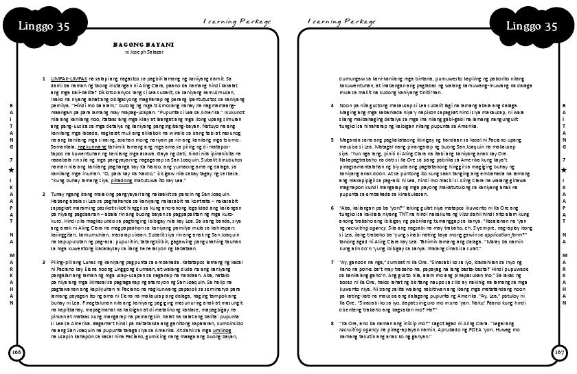 Araw at ulan balagtasan essays