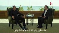 برنامج كل يوم جمعه حلقة 30-12-2016 مع عمرو اديب وكريستيانو رونالدو