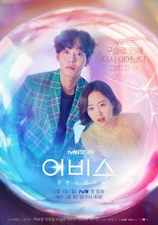 drama korea tayang bulan mei 2019