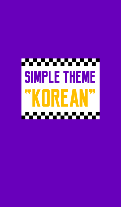 SIMPLE KOREAN style 3