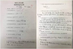 Chinese court creates divorce exam couples must fail to end marriage