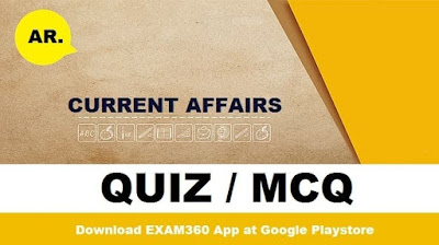 Daily Current Affairs Quiz - 12th February 2018