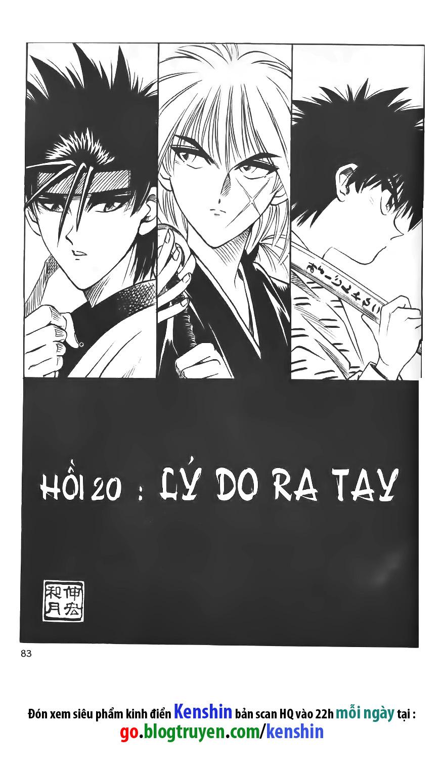 Rurouni Kenshin chap 20 trang 1