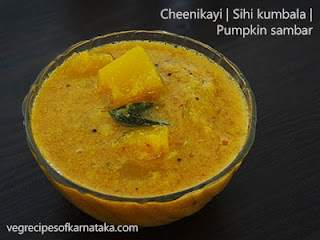 Pumpkin sambar recipe in Kannada