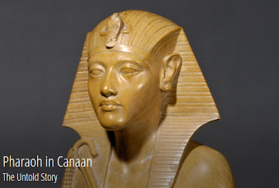 'Pharaoh in Canaan: The Untold Story' at the Israel Museum, Jerusalem
