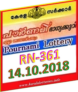 kerala lottery result from keralalotteries.info 14/10/2018, kerala lottery result 14-10-2018, kerala lottery results 14-10-2018, POURNAMI lottery RN 361 results 14-10-2018, POURNAMI lottery RN 361, live POURNAMI   lottery RN-361, POURNAMI lottery, kerala lottery today result POURNAMI, POURNAMI lottery (RN-361) 14-10-2018, RN 361, RN 361, POURNAMI lottery RN361, POURNAMI lottery 14-10-2018,   kerala lottery 14-10-2018,