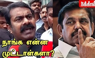 Seeman furious speech on Salem 8 Way Road
