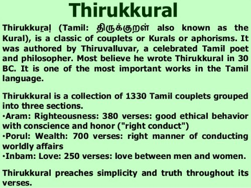 Thirukkural In English Pdf