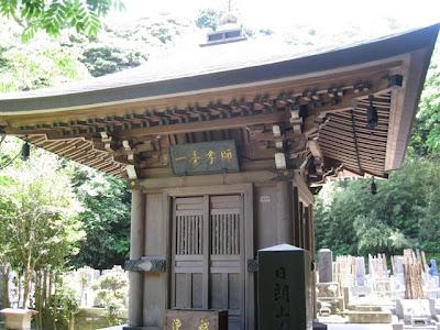 日朗荼毘所