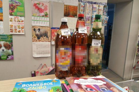 Пиво  в отделениях Почты России