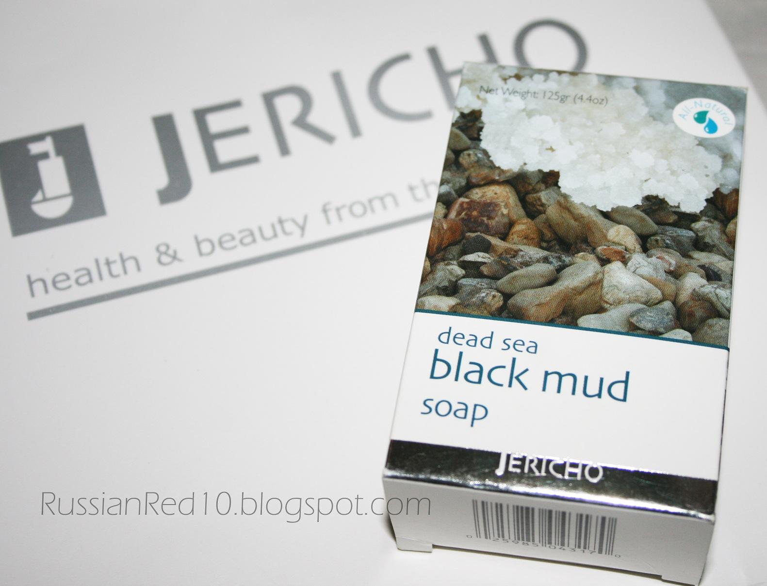 dead mineral cleanser facial sea jericho
