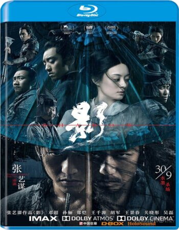 Shadow (2018) Chinese 720p BluRay x264 1.1GB ESubs Movie Download