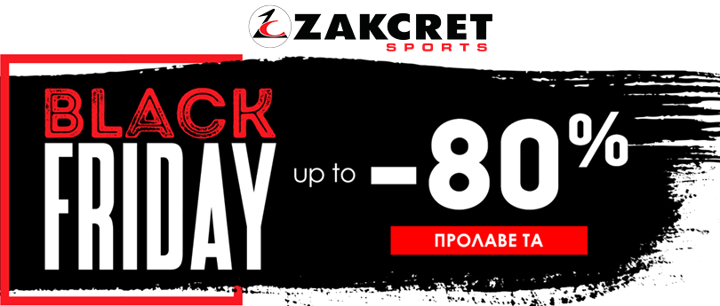 Zakcret - Black Friday Προσφορές