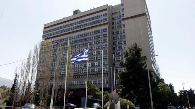 """Η Εθνική Υπηρεσία Πληροφοριών (ΕΥΠ) αναζητεί υπαλλήλους της """"μακεδονικής γλώσσας""""!"""