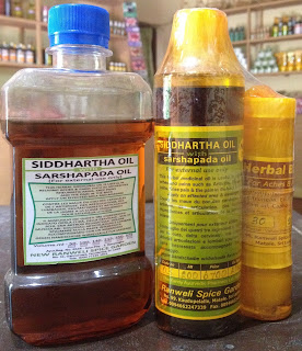 sri lanka spice garden products