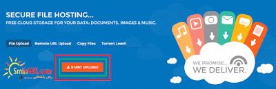 تحديث: الربح عن طريق رفع الملفات من مواقع مجربة ( FileUpload )