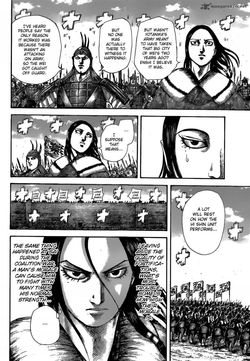 Kingdom - Chapter 511