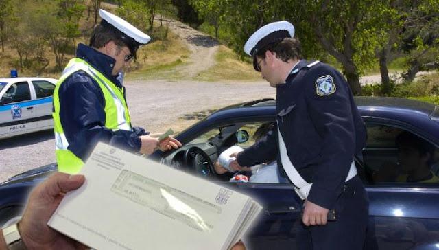 Θεσπρωτία: Ανασφάλιστα οχήματα και στη Θεσπρωτία, σύμφωνα με τα στοιχεία των αρμόδιων αρχών...
