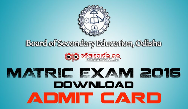 BSE: Matric HSC Exam Odisha 2016 Online Admit Card, Hall Ticket Download Odisha Board 10th Class Hall Ticket or Roll Number at http://www.bseodisha.nic.in/  admit card download matric exam 2016 dasama pariksha, orissa matric exam hall ticket card