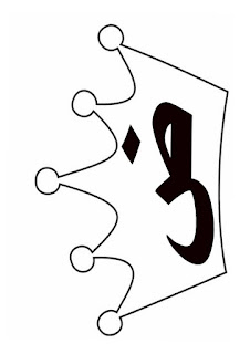 19748393 867691376718667 4192579577321236786 n - بطاقات تيجان الحروف ( تطبع على الورق المقوى الملون و تقص)