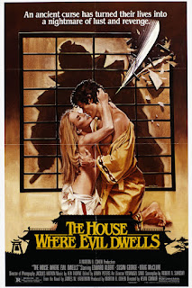 Watch The House Where Evil Dwells (1982) movie free online